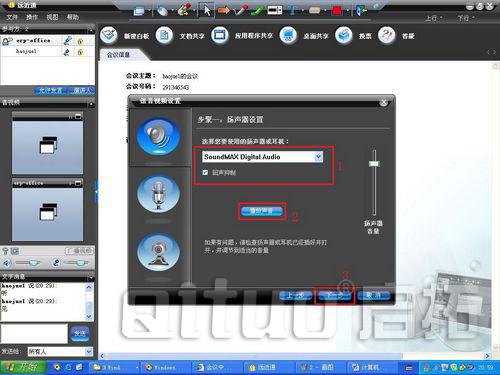 摄像头audio接线图解
