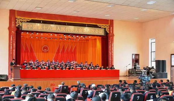 启拓(QITUO)数字会议系统服务昌宁县人民代表大会