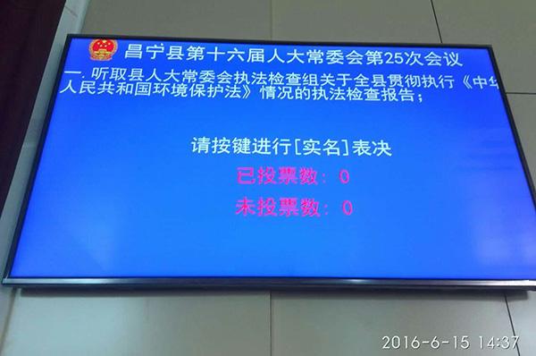 启拓(QITUO)数字会议系统安装调试中