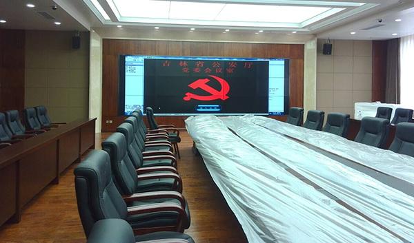 QITUO数字会议系统入驻吉林省公安厅
