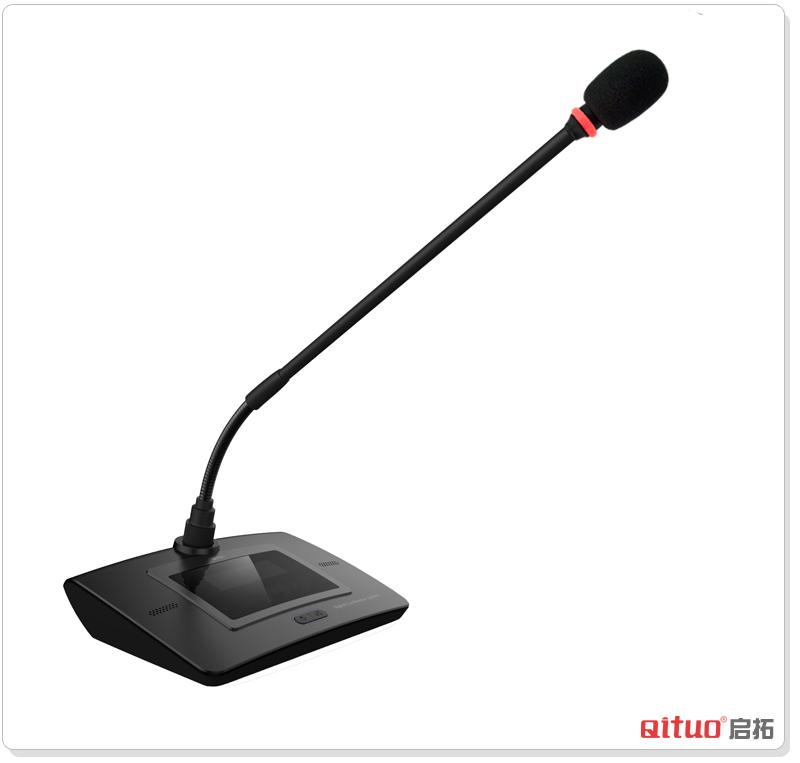 启拓(QITUO)QT-S522会议话筒